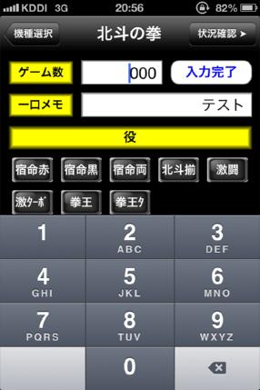 1download-4941e.jpg
