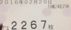 2576.jpg