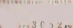 F87BA565-3FBD-4F44-A4A9-64F9CD042FF1.JPG